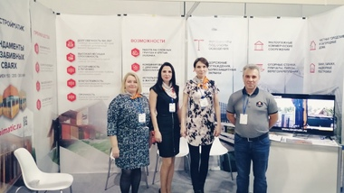 Презентуем инновационную технологию строительства Стройматик в Москве
