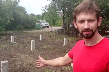 Отзыв по возведенному фундаменту в Липецке, посёлок Аэропорт-2