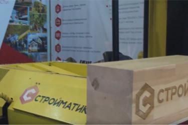 """Компания Стройматик на выставке """"Строим дом"""""""
