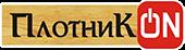 Строительная компания «ПлотниКON»