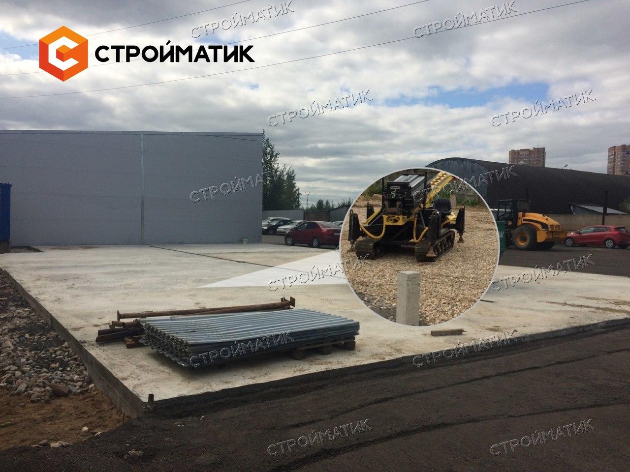 Фундамент на забивных ж/б сваях в комбинации с монолитной плитой для бокса автотехцентра в Твери от компании Стройматик